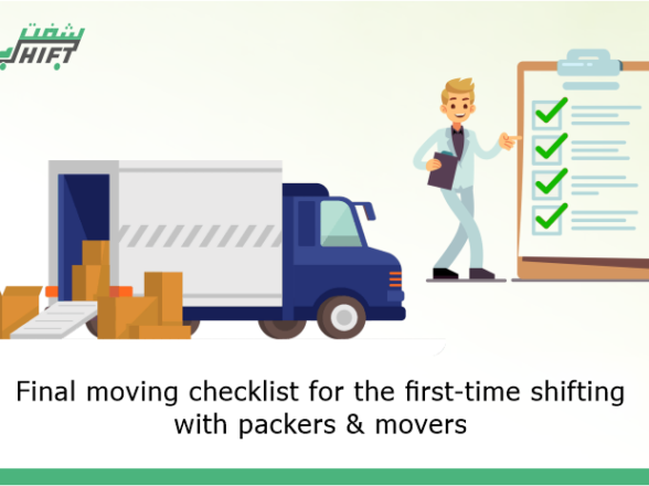 Final moving checklist for the first-time shifting with packers & movers