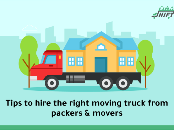 Tips to hire the right moving truck from packers & movers